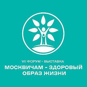 Лунный календарь 2016 россия