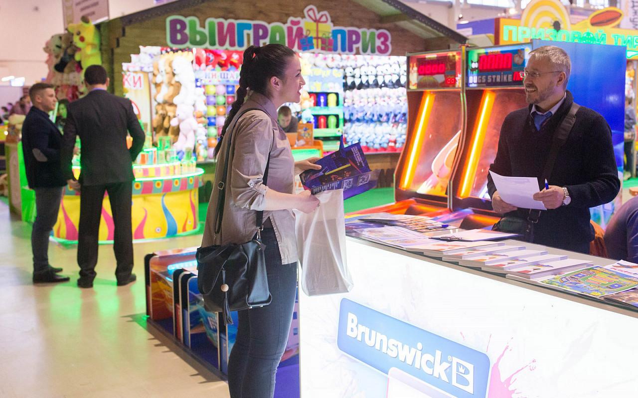 Ввц выставки игровые автоматы игровые автоматы книжки бесплатно и без регистрации с большим кредитом