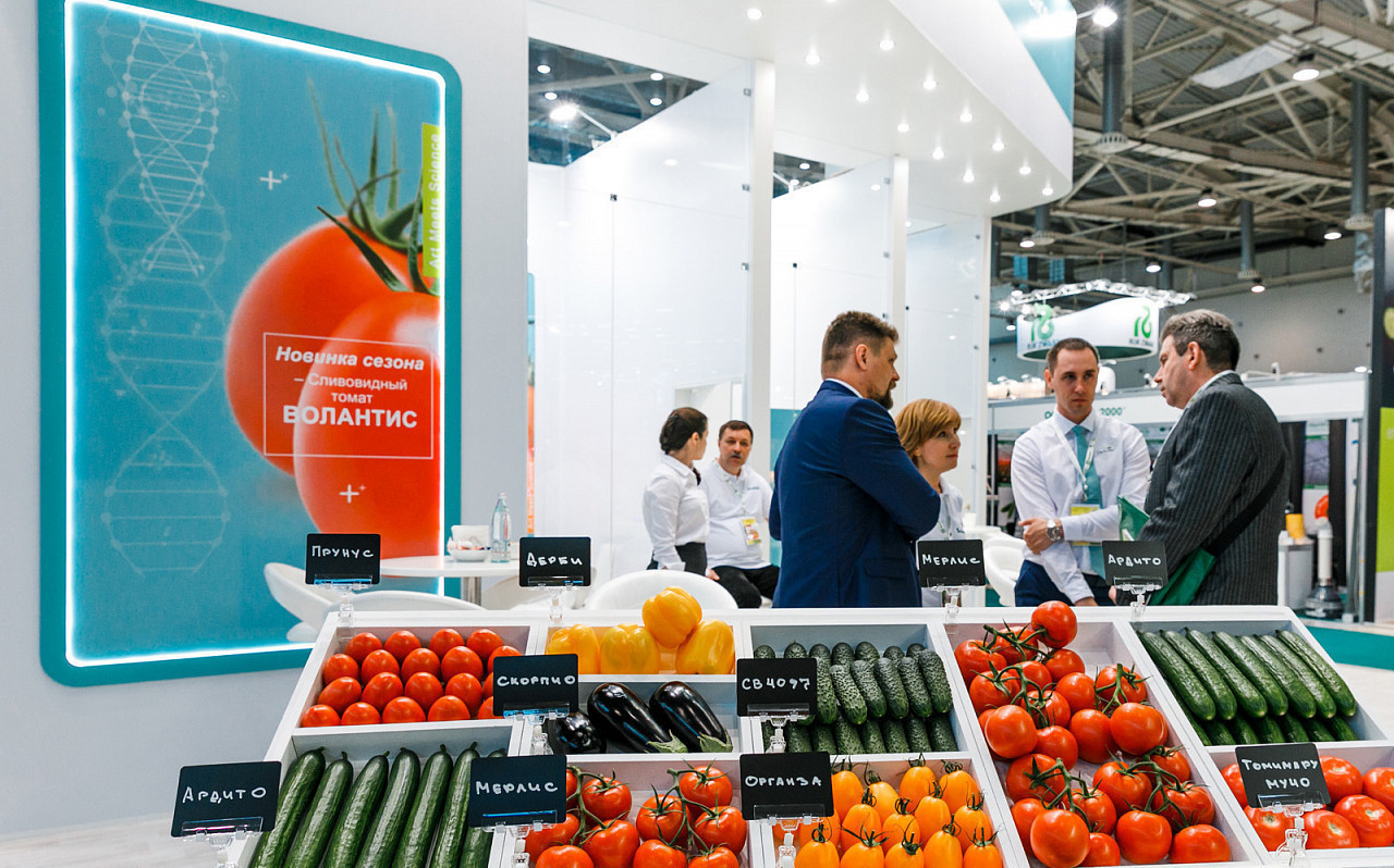 Development trends in Russian glasshouse horticulture to be