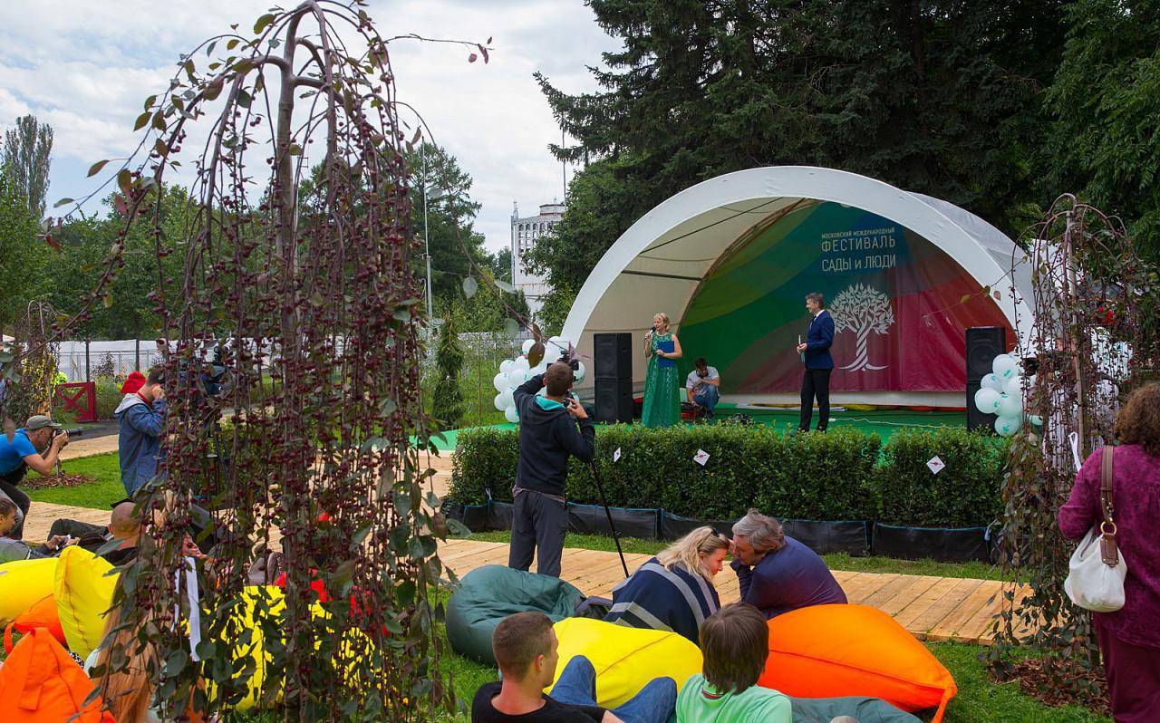 Цветы и люди фестиваль